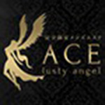 ACE(エース)~lusty angel~