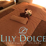 LILY DOLCE~リリードルチェ~
